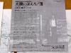 Inoue5