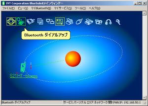 Bluetoothdun1