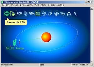 Bluetoothpan2