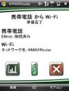 Wmwifirouter1353