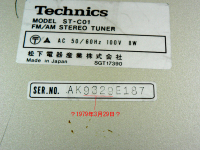 Technics4