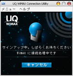 Wimax_12_12_3