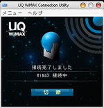 Wimax_12_14