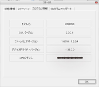 Wimax_12_16