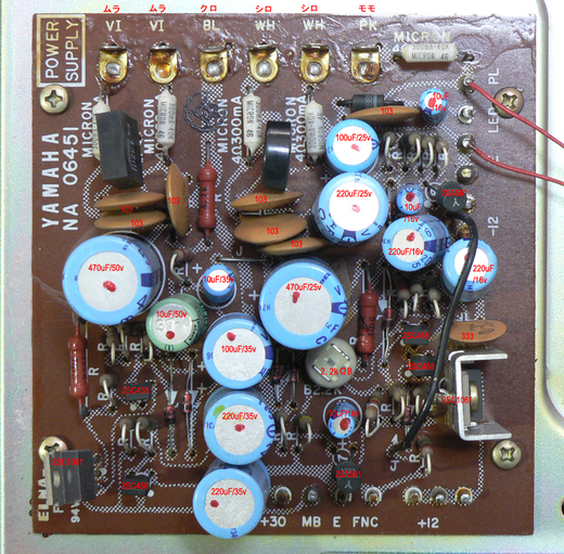 Yamaha_ct800_power_supply02