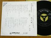 Nakamasami_02