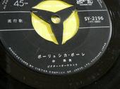 Nakamasami_03