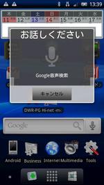 Device11