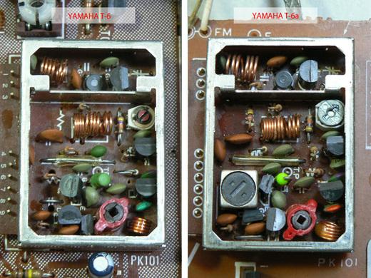 Yamaha_t6_024_2