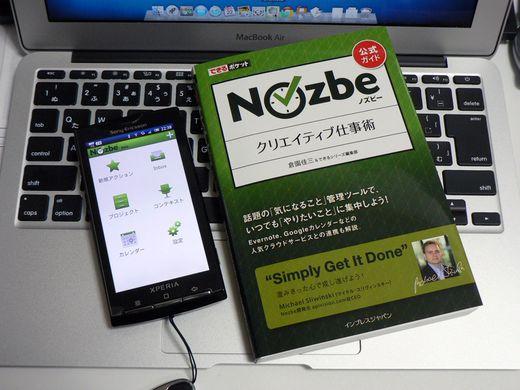 Nozbe_02