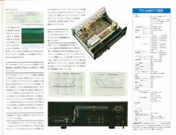 Tx8800ii2