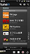 Radio07