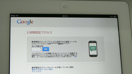 Google21