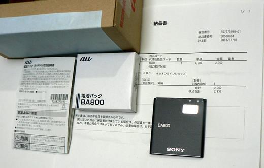 Ba80001_2
