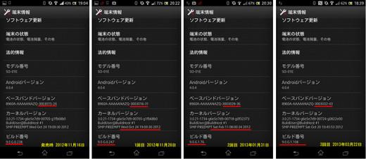 So01e_update3