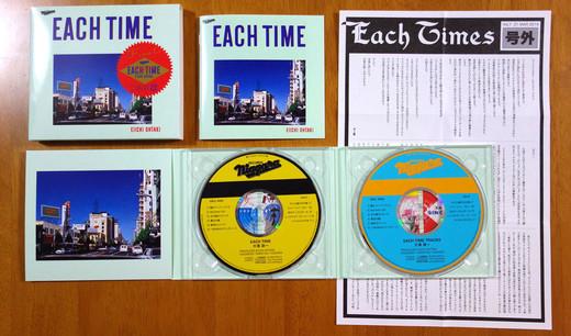 Each_time01