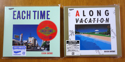 Each_time08