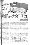 St720book