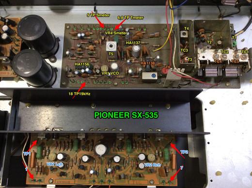 Pioneer_sx535