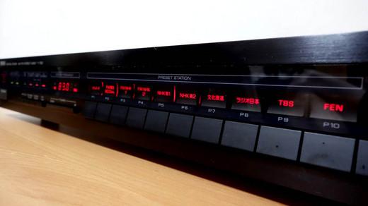 Yamaha_t75012