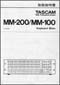 MM-200 User Manual