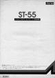 St55pdf