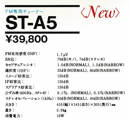 Sony_sta5_spec