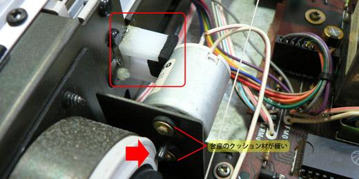 T7_motor00