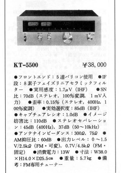 Tuners1978triokt5500