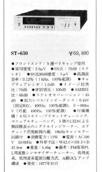 Aurexst630