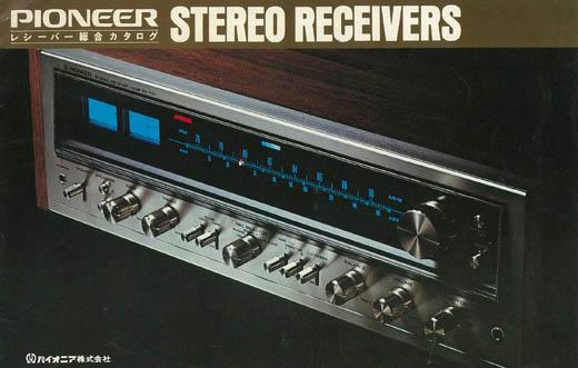 Pioneer_receiver_1974
