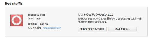 Apple02_3