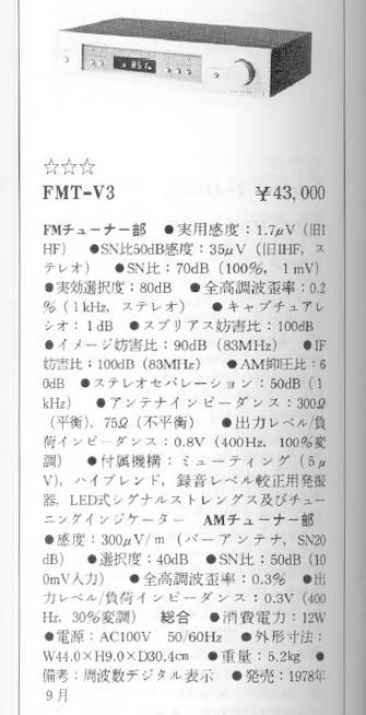 Fmtv3