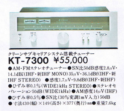 Kt7300_2